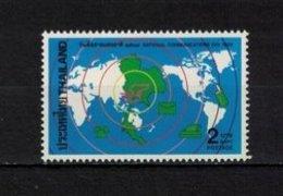 THAILAND ,  1994 ** , MNH , Postfrisch ,  Mi.Nr. 1602 - Thaïlande