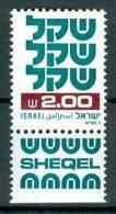 Israel - 1980, Michel/Philex No. : 836 (1 Ph. R) - MNH - *** - Full Tab - Israel