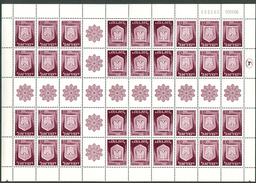 """Israel SHEET - 1965, Michel/Philex No. : Xxx, Bale : IrS.22 TB Sh. Date 02.01.66"""" TETE BECHE- BOGEN - MNH - *** - - Blocks & Sheetlets"""