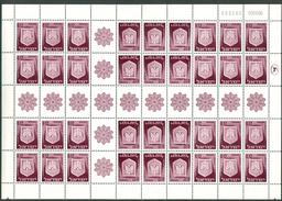 "Israel SHEET - 1965, Michel/Philex No. : Xxx, Bale : IrS.22 TB Sh. Date 02.01.66"" TETE BECHE- BOGEN - MNH - *** - - Hojas Y Bloques"