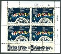 Israel SHEET - 1990, Michel/Philex No. : 1160-1161, - MNH - *** - KLEINBOGEN - Blocs-feuillets