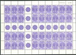 "Israel SHEET - 1965, Michel/Philex No. : Xxx, Bale : IrS.19 Zodiac TB Sh. Date 21.12.64"" TETE BECHE- BOGEN - MNH - *** - - Hojas Y Bloques"