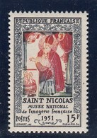 France - 1951 - N° YT 904** - La Légende De St Nicolas - France