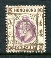 Hong Kong - Used In China - Wei Hai Wei - 1903 KEVII (Wmk. Crown CA) - 1c Purple & Brown Used (SG Z1055) - Hong Kong (...-1997)