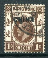 Hong Kong - Overprinted For Use In China - 1917-21 KGV (Wmk. Mult. Crown CA) - 1c Brown Used (SG 1) - Hong Kong (...-1997)