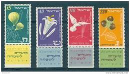 Israel - 1952, Michel/Philex No. : 73/74/75/76,  - MNH - *** - Full Tab - Israel