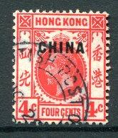 Hong Kong - Overprinted For Use In China - 1917-21 KGV (Wmk. Mult. Crown CA) - 4c Red Used (SG 3) - Hong Kong (...-1997)