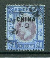 Hong Kong - Overprinted For Use In China - 1917-21 KGV (Wmk. Mult. Crown CA) - $1 Purple & Blue On Blue Used (SG 13) - Hong Kong (...-1997)