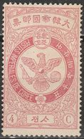 Korean Empire (Dae Han) - Definitive - 4 Ch. - Hawk - Mi 36 - 1903 - Corea (...-1945)
