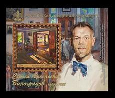 Russia 2019 Mih. 2796 (Bl.288) Painting. Sergey Vinogradov MNH ** - Unused Stamps