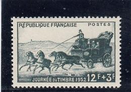France - 1952 - N° YT 919** - Journée Du Timbre - France