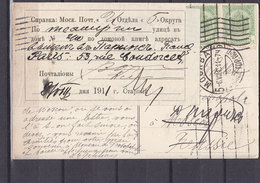 OLD POST CAR FROM BELGIUM TO RUSSIA WITH THE RETURN TO THE SENDER - Covers & Documents