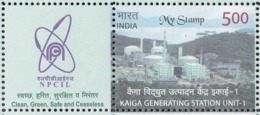 INDIA 2019 MY STAMP KAIGA Generating Station Nuclear Power, NPCIL 1v + Tab  Limited Issue MNH(**) - India