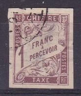 Emissions Générales - Yvert Taxe N° 15 Oblitéré, Défaut - Cote 40 € - Postage Due
