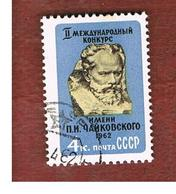 URSS  - SG 2676   - 1962 INT. TCHAIKOVSKY MUSIC COMPETITION - USED ° - RIF. CP - Usati