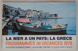 Greece Grèce Holiday Programs Programmes De Vacances Tourist Brochure Depliant Touristique 1978 - Reiseprospekte