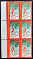 Vends Sous La Faciale Bloc De 6 Timbres Neufs** N°3243 De France Année 1999 - Unused Stamps