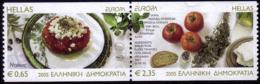 Grèce- Europa CEPT 2005 - Yvert Nr. 2270/2271 - Michel Nr. 2290/2291 ** - 2005