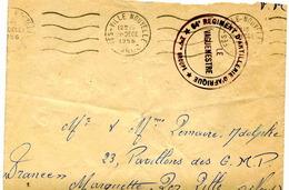 FES VILLE NOUVELLE (Maroc) - Lettre En Franchise Militaire - 1956 - Maroc (1891-1956)