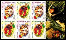 Azerbaïdjan - Europa CERPT 2005 -Yvert Nr. 525/526 (voir Scan) - Michel Nr. 610/611 A/D/E ** - 2005