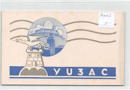 QSL Cards - Yu 3 AC - YU3AC - Yugoslavia - Inko Gerlanc Berta Ljubljana - Sloveija - 1951 - Radio Amateur