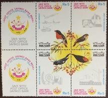 Pakistan 1987 Savings Bank Birds MNH - Non Classificati