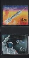 LOT 120 - HONG KONG N° 1085/1086** -  FUSEE - COSMONAUTE - Espacio