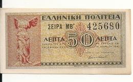 GRECE 50 LETA 1941 UNC P 316 - Grecia