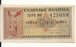 GRECE 50 LETA 1941 UNC P 316 - Greece