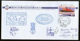 ANTARCTIC Station Molodezhnaya RAE 56 Mail Used Cover USSR RUSSIA Belarus Helicopter Signature Penguin - Onderzoeksstations