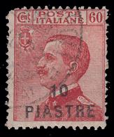 """LEVANTE - COSTANTINOPOLI - 5a Emissione Locale Francobollo D'Italia """"Michetti"""" 1908: 10 Pi. Su 60 C. Acarminioo - 1921 - Oficinas Europeas Y Asiáticas"""