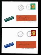 ANDORRE ANDORRA Lot 2 Lettres Usage Intérieur Aux Vallées TVP Vert ENCAMP 30-6-2011 & TVP Rouge 1-7-2011 SUPERBE - Andorre Français