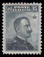 SMIRNE - Francobollo D'Italia 1901/10: 30 Pa. Su 15 C. Grigio (VI) - 1922 - Oficinas Europeas Y Asiáticas