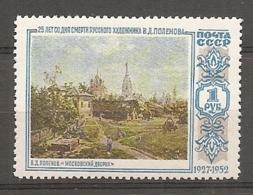 RUSSIE -  Yv N°  1633 ** MNH   Peintre Polenov Cote  7,5 Euro  TBE    2 Scans - 1923-1991 USSR