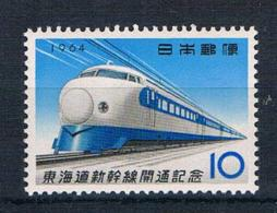 Japan 1964 Eisenbahn Mi.Nr. 875 ** - 1926-89 Emperor Hirohito (Showa Era)