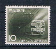 Japan 1962 Eisenbahn Mi.Nr. 796 ** - 1926-89 Emperor Hirohito (Showa Era)