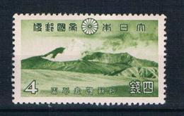 Japan 1939 Mi.Nr. 281 ** - 1926-89 Keizer Hirohito (Showa-tijdperk)