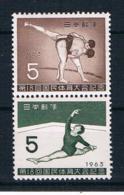 Japan 1963 Sport Mi.Nr. 844/45 ** - 1926-89 Emperor Hirohito (Showa Era)