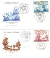 Polynésie Française 1976 - 200 ème Anniversaire Des U.S.A. - Petit Lot De 2 FDC - Pa 104/105 - FDC