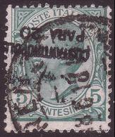LEVANTE - COSTANTINOPOLI - Francobollo D'Italia 1901/19: 20 Pa. Su 5 C. Verde (81) / VARIETA' - 1922 - Oficinas Europeas Y Asiáticas