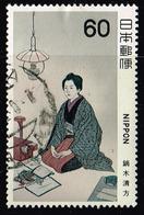 Japan 1981,Michel# 1496 O Portrait Of Ichiyo, By Kiyokata Kaburagi - 1926-89 Emperor Hirohito (Showa Era)