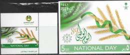 SAUDI ARABIA, 2019, MNH, NATIONAL DAY, WHEAT, 1v+S/SHEET - Celebrations