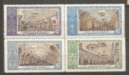 RUSSIE -  Yv N°  1642,1643 Et 1644,1645  ** MNH  Métro Moscou Cote  14 Euro  TBE    2 Scans - 1923-1991 USSR