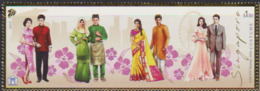 SINGAPORE, 2019,  MNH, ASEAN, COSTUMES, 1v - Costumes