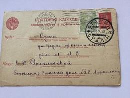 GÄ26260 Russia Russie USSR URSS Ganzsache Stationery Entier Postal P 5 Von Stalin Nach Odessa - ...-1949