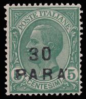 LEVANTE - COSTANTINOPOLI - Francobollo D'Italia 1901/20 (8^ Emissione Locale): 30 Pa. Su 5 C. Verde (81) - 1922 - Oficinas Europeas Y Asiáticas