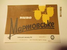 USSR RUSSIA UKRAINE 1965 BEER LABEL MARTOVSKOYE  , 0 - Beer