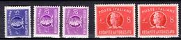 Italie Expres YT N° 34 (2), N° 36 Et N° 37 (2) Neufs ** MNH. TB. A Saisir! - 1900-44 Victor Emmanuel III.