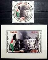 Syria,Syrie,Palestine,50th Anni. Of The Burning Al-Aqsa Mosque,Block+Stamp,MNH. - Siria