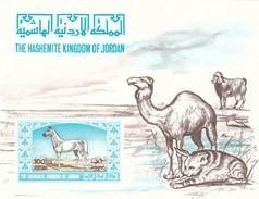 Jordania Hb Michel 41 - Jordania